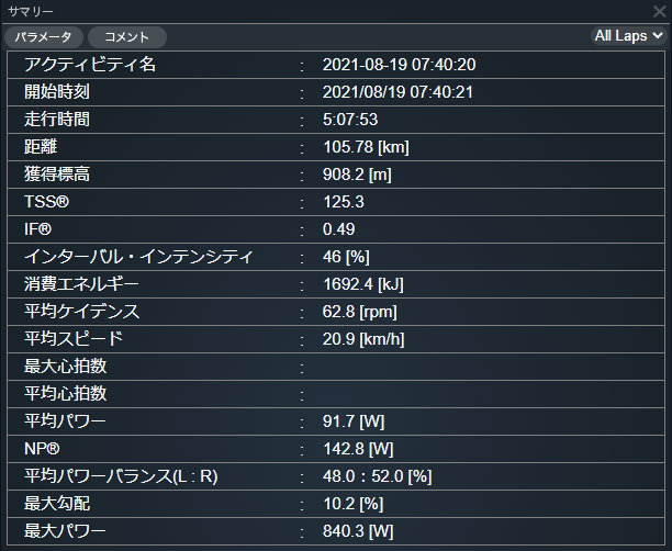 f:id:not_mechanic_yu:20210903102923p:plain