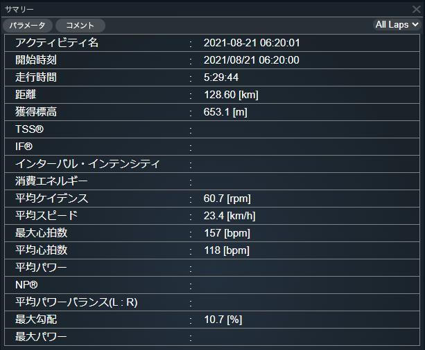 f:id:not_mechanic_yu:20210906121341p:plain