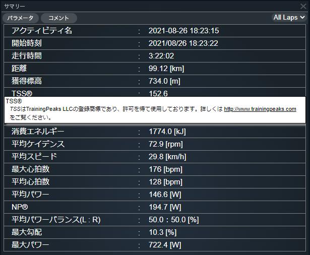f:id:not_mechanic_yu:20210909102725p:plain