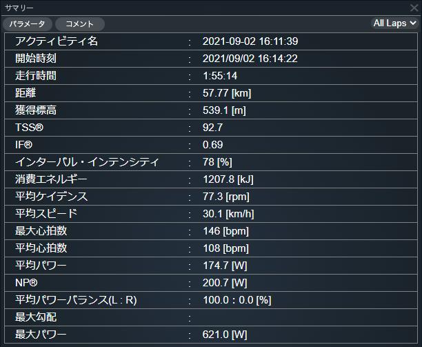 f:id:not_mechanic_yu:20210915115332p:plain
