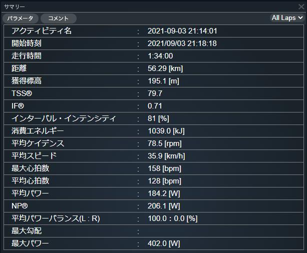 f:id:not_mechanic_yu:20210915125322p:plain