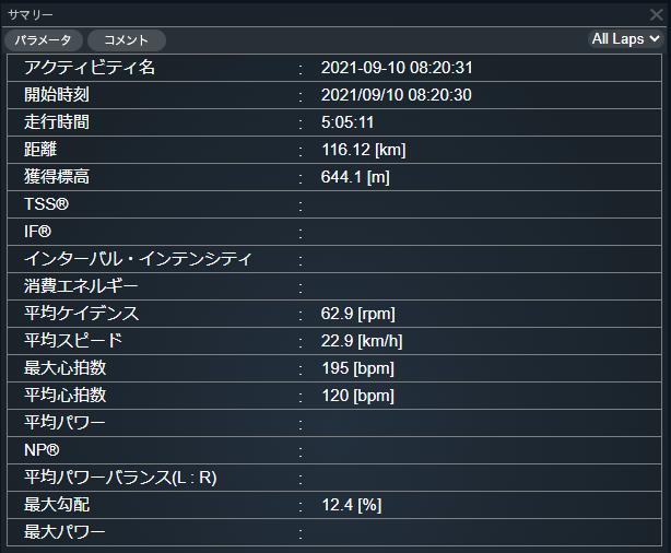 f:id:not_mechanic_yu:20210921095435p:plain