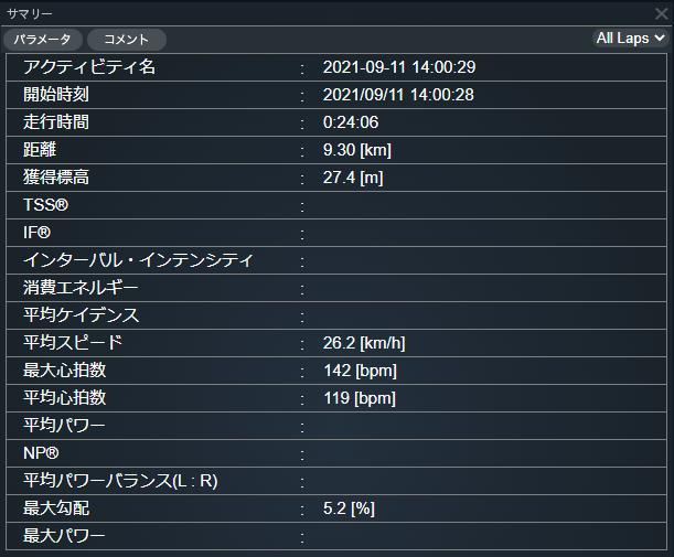 f:id:not_mechanic_yu:20210921155944p:plain
