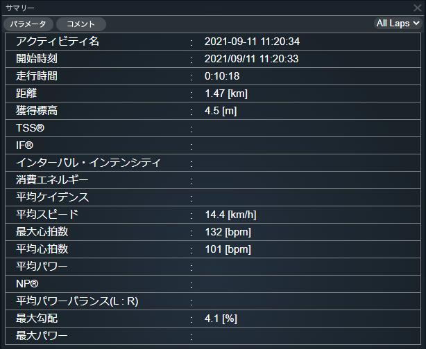 f:id:not_mechanic_yu:20210921160156p:plain