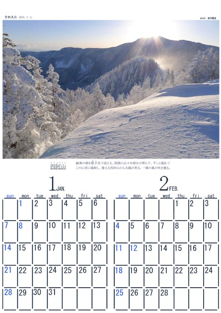 f:id:notahiro:20171220104542j:plain