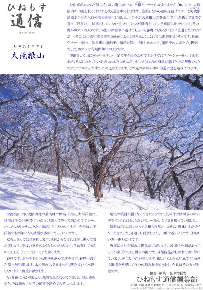 f:id:notahiro:20180226095638j:plain