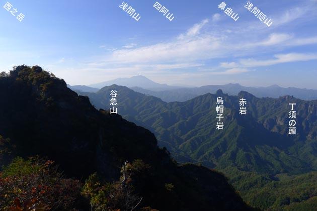 f:id:notahiro:20201003120347j:plain