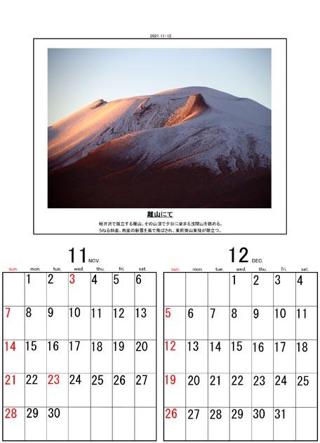 f:id:notahiro:20201206110617j:plain