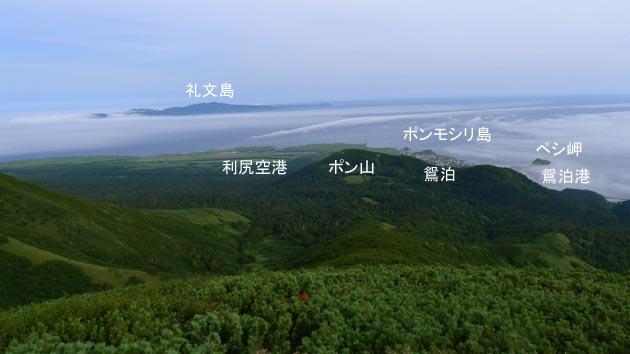 f:id:notahiro:20210908133457j:plain