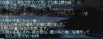 f:id:notaku:20090825072052j:image