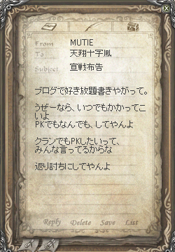 f:id:notaku:20090829191226j:image