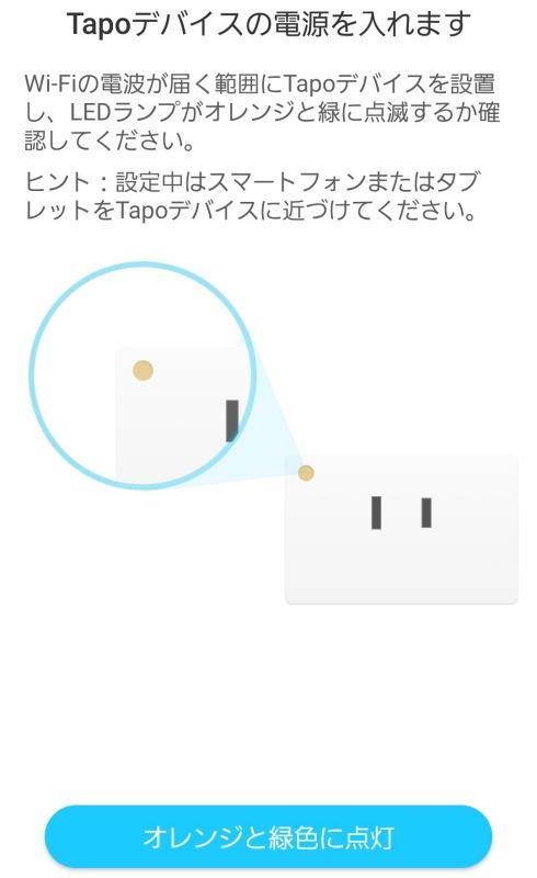 f:id:notcho:20210406161129j:plain
