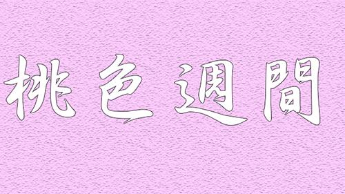 f:id:notdakyo:20170502200611j:plain