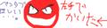 ビリリダマ(マウス左手描き30秒クオリティーw)