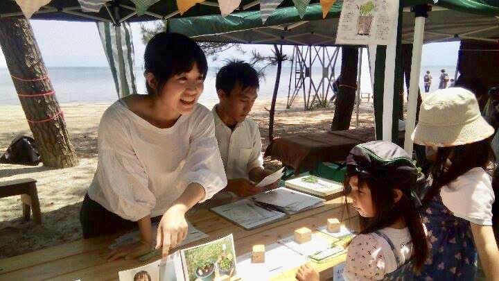 f:id:notefarm-kagoshima:20170516121305j:plain