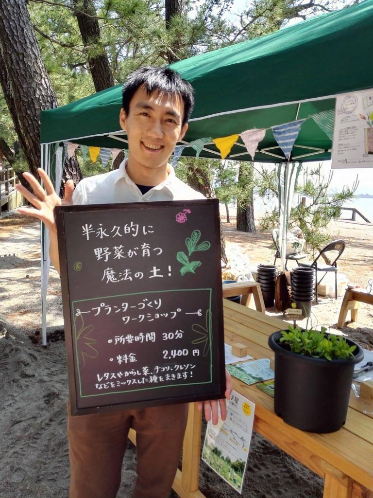 f:id:notefarm-kagoshima:20170516121325j:plain
