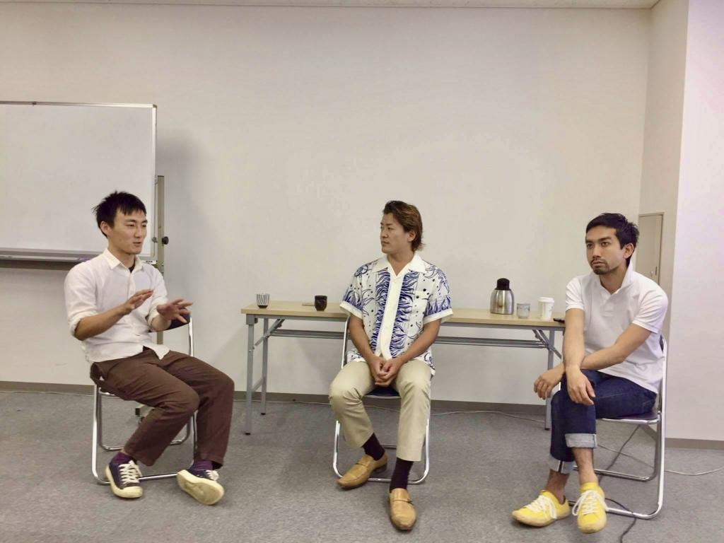 f:id:notefarm-kagoshima:20170521203420j:plain