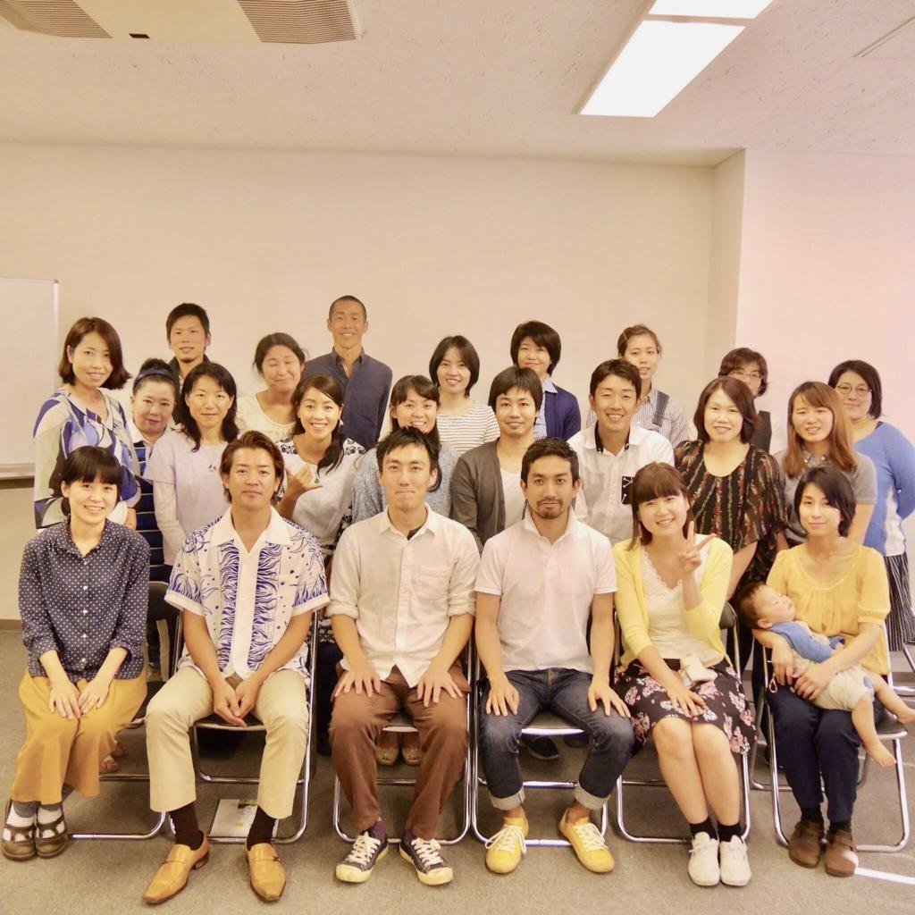 f:id:notefarm-kagoshima:20170521203515j:plain