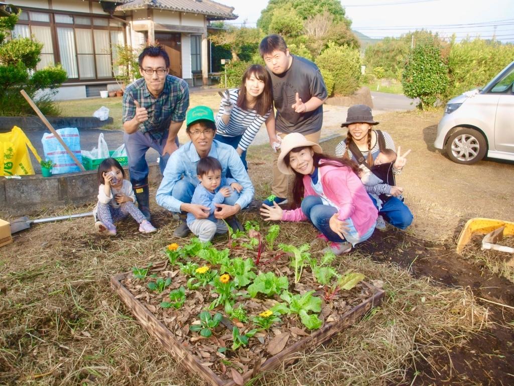 f:id:notefarm-kagoshima:20171112170528j:plain