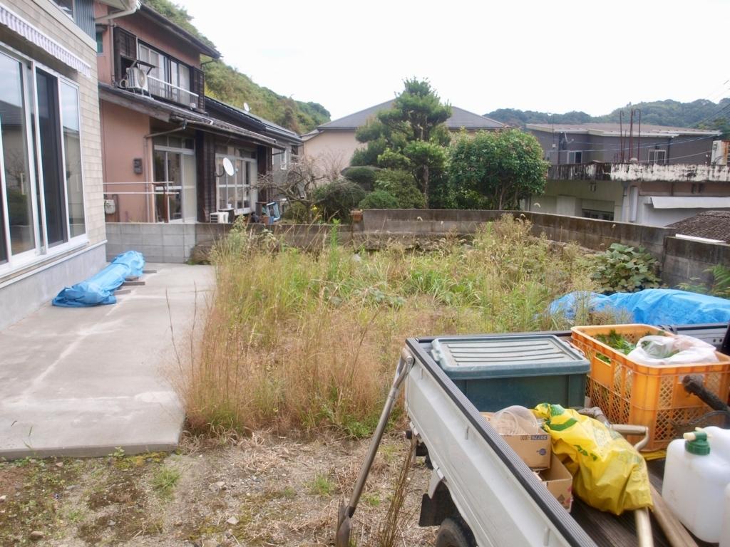 f:id:notefarm-kagoshima:20171114123907j:plain