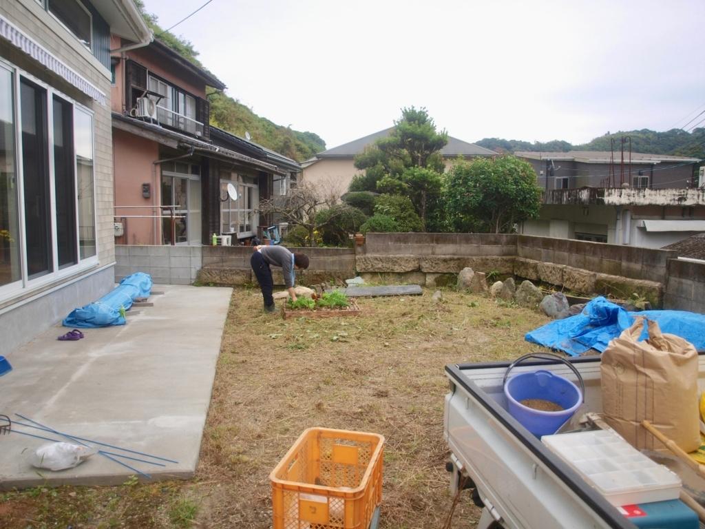 f:id:notefarm-kagoshima:20171114123931j:plain