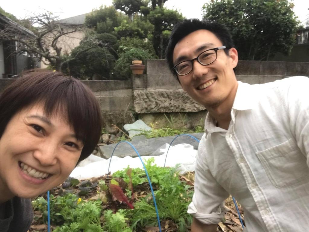 f:id:notefarm-kagoshima:20171121070232j:plain