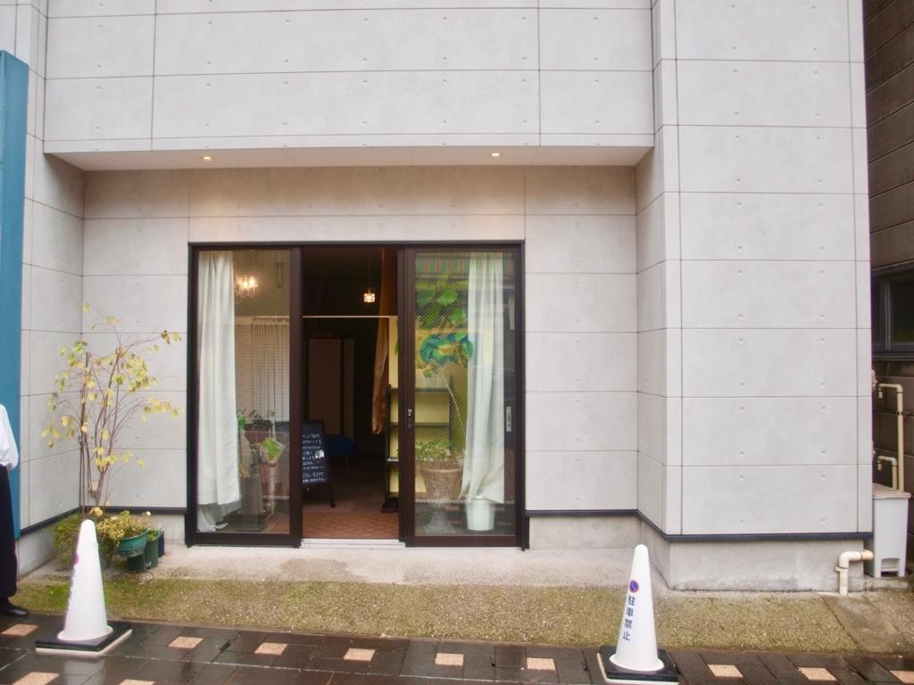 f:id:notefarm-kagoshima:20171129192557j:plain