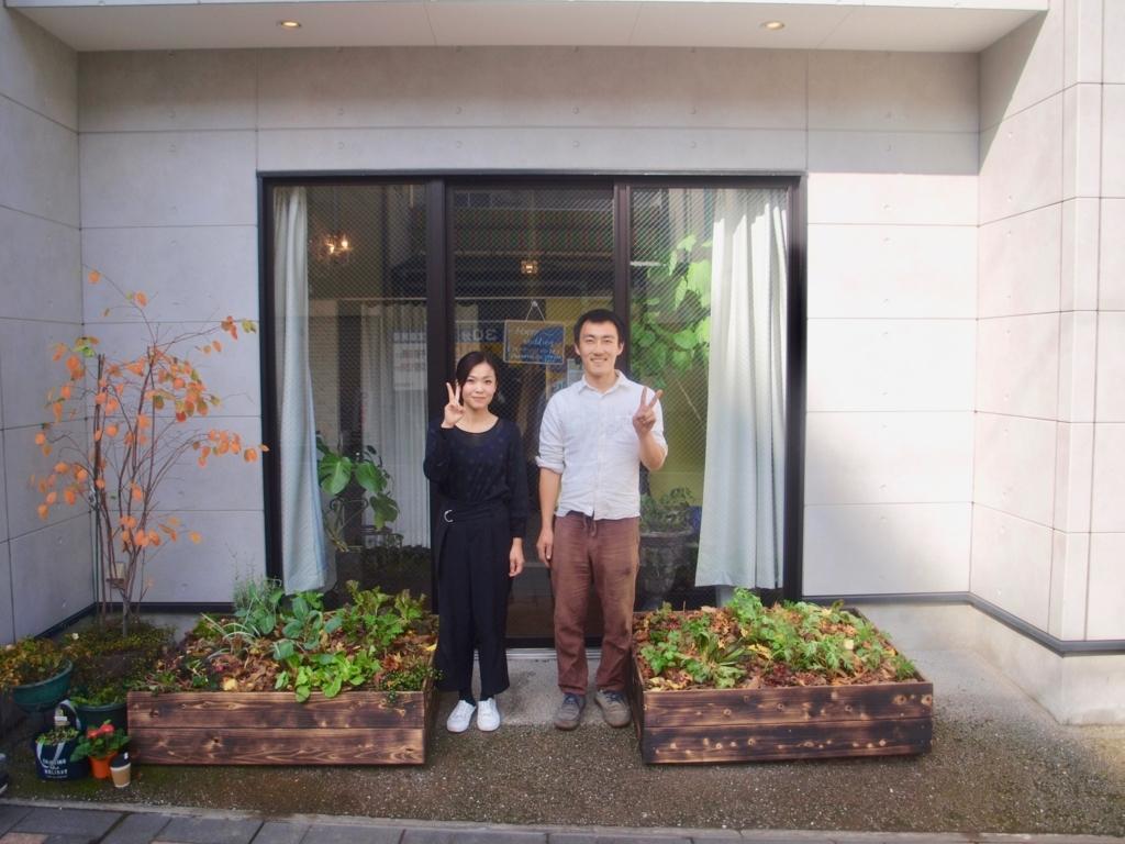 f:id:notefarm-kagoshima:20171201162735j:plain
