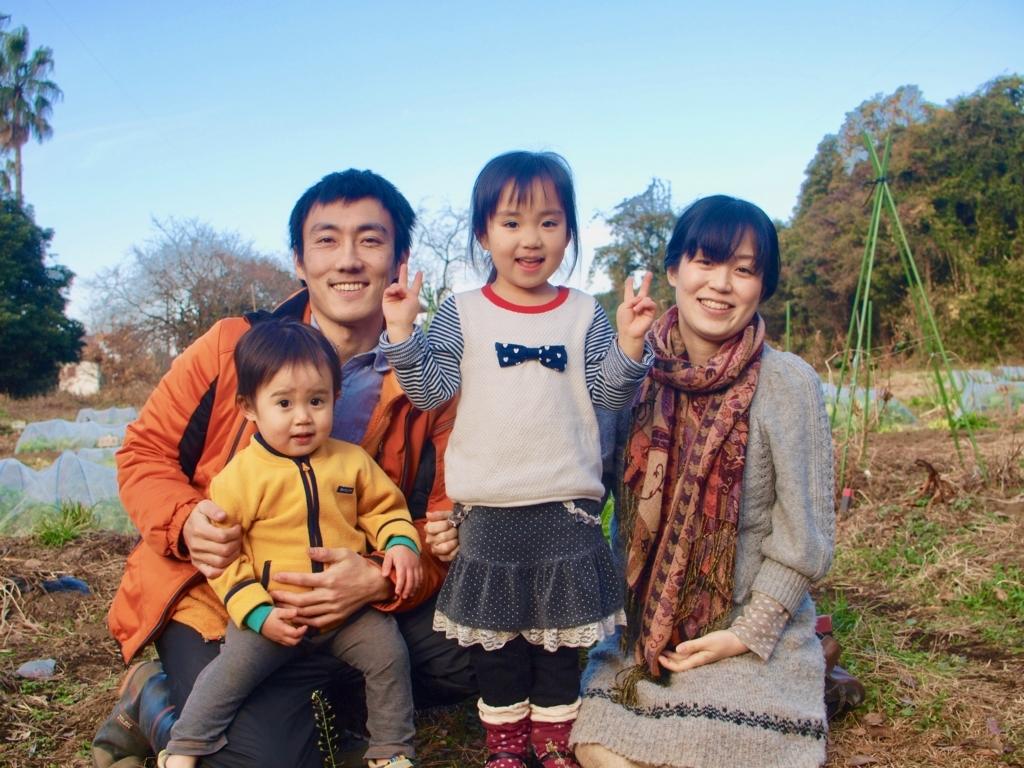 f:id:notefarm-kagoshima:20171231202712j:plain