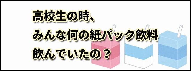 f:id:notefm:20181130102241j:plain