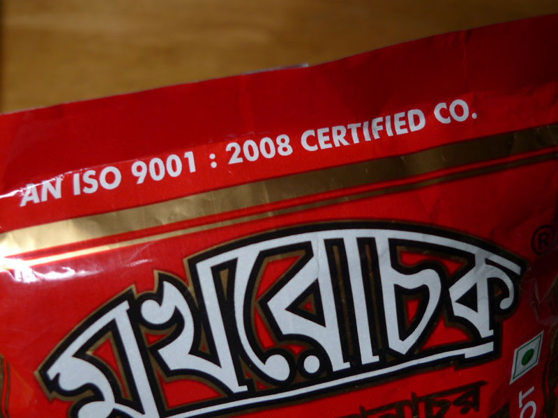 f:id:noteindia:20120422013612j:image:w300