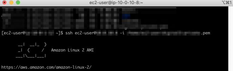 プライベートEC2にSSH接続