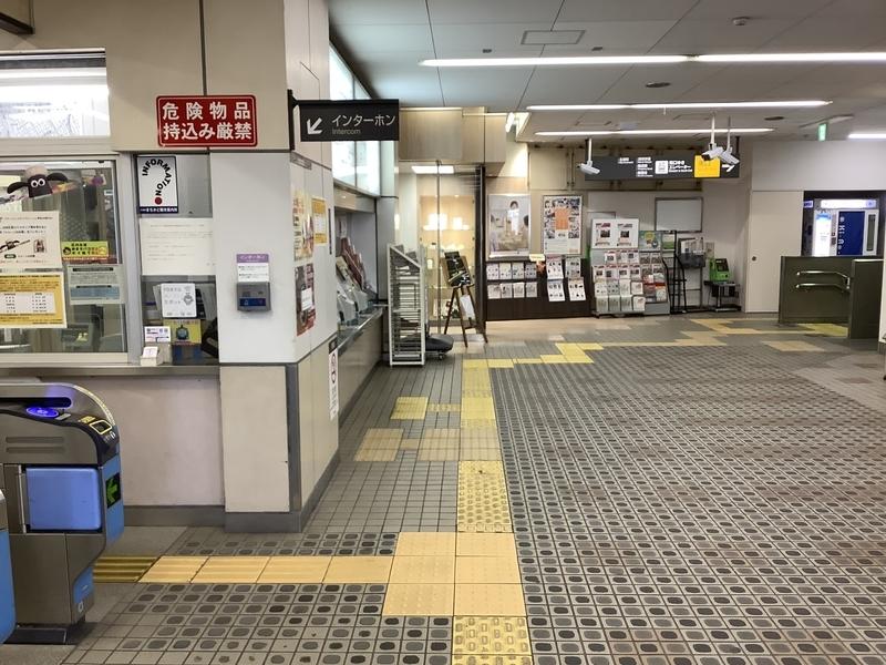 雪が谷大塚駅南口方面