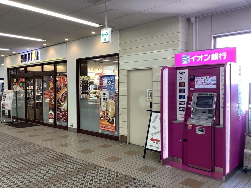 雪が谷大塚駅改札正面