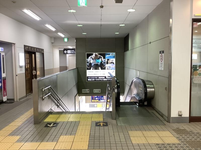 雪が谷大塚駅南口への階段