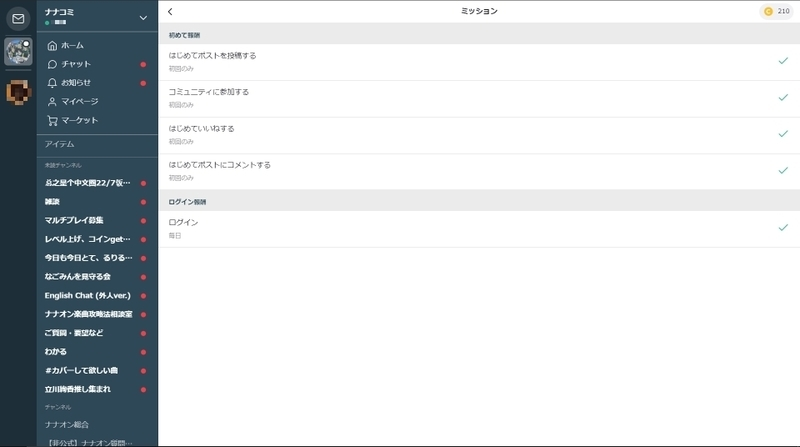 f:id:nothitori:20200627104326j:plain