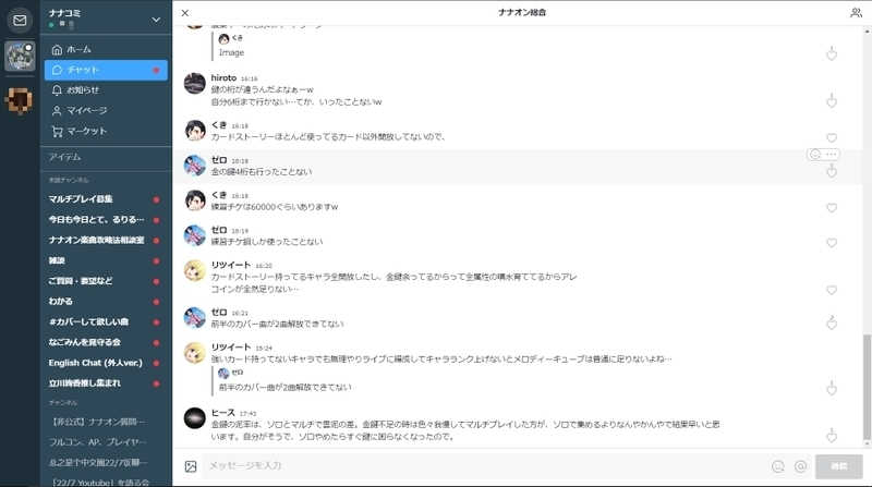 f:id:nothitori:20200627104347j:plain