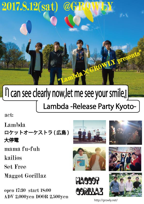 f:id:notmaekawa:20170810004509j:plain
