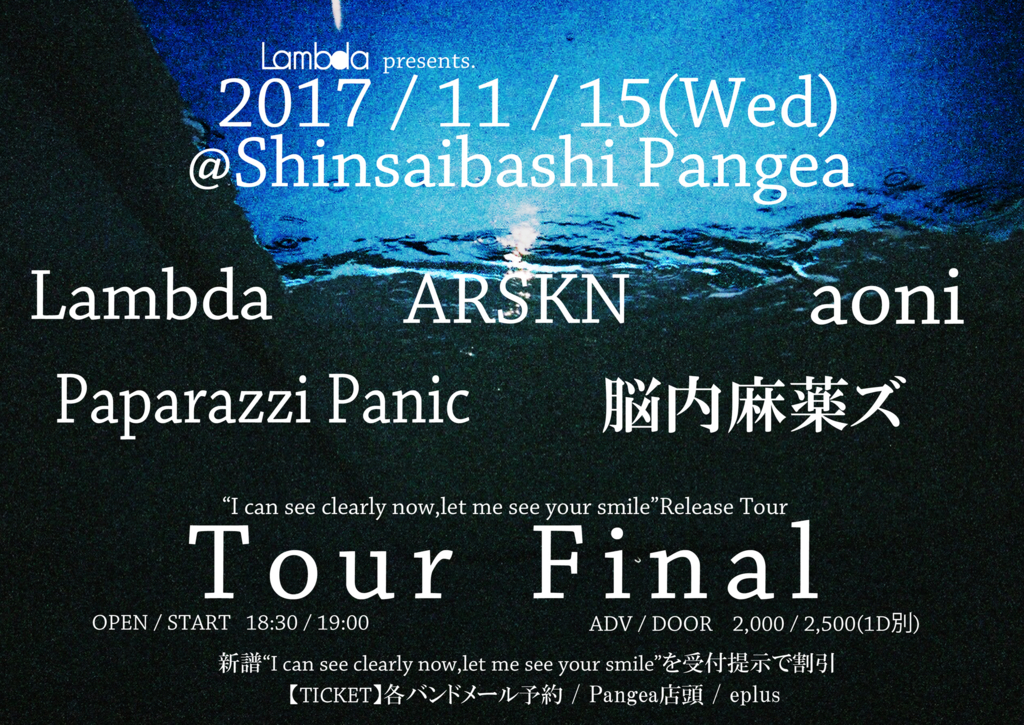 f:id:notmaekawa:20171025033618j:plain
