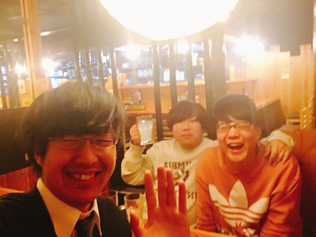 f:id:notmaekawa:20180102220201j:plain