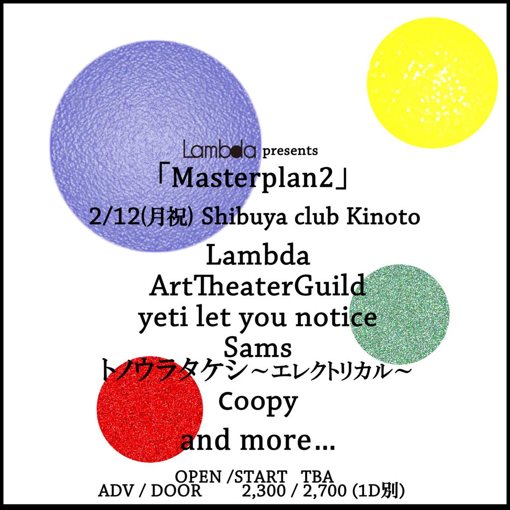 f:id:notmaekawa:20180113023959j:plain