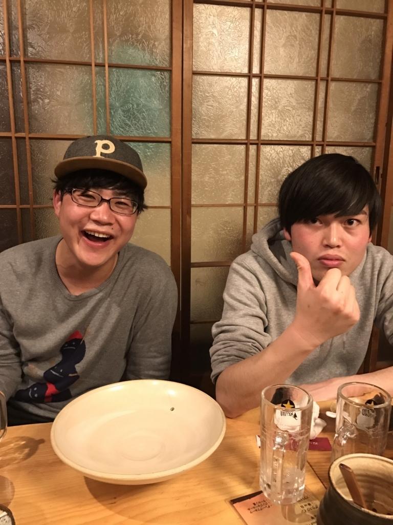 f:id:notmaekawa:20180125023954j:plain