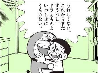 f:id:notmaekawa:20190116024543j:plain