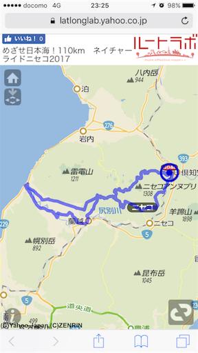f:id:notoyasu1229:20170515233611p:image