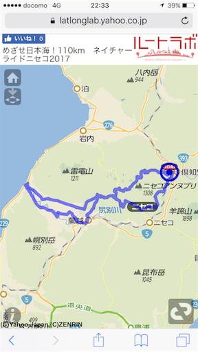 f:id:notoyasu1229:20170614224529p:image