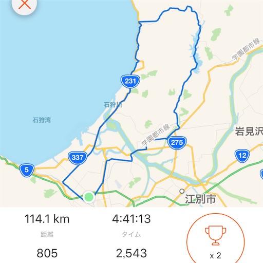 f:id:notoyasu1229:20180505083548j:image
