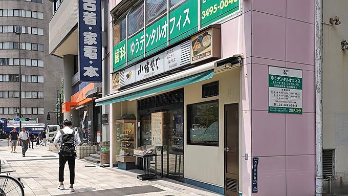 f:id:notsushu:20190627112945j:plain