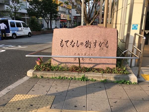 f:id:nottawashi:20160621151245j:plain