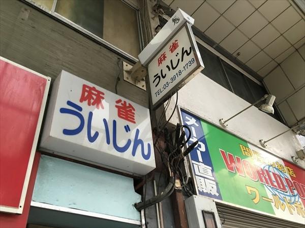 f:id:nottawashi:20160621153151j:plain
