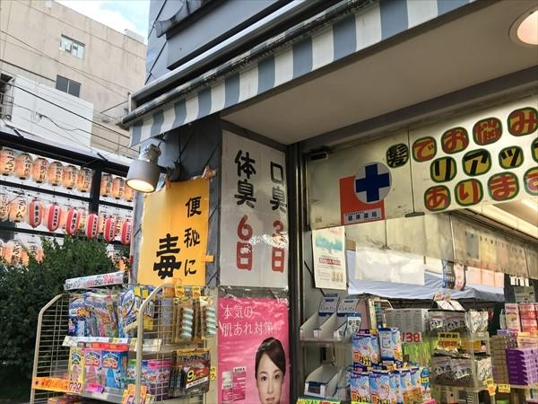 f:id:nottawashi:20160621153410j:plain